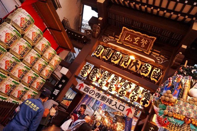 浅草 鷲神社『酉の市』